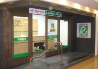 岡山駅西口リットシティ店
