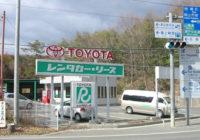 岡山空港店