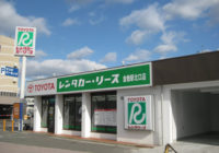 倉敷駅北口店